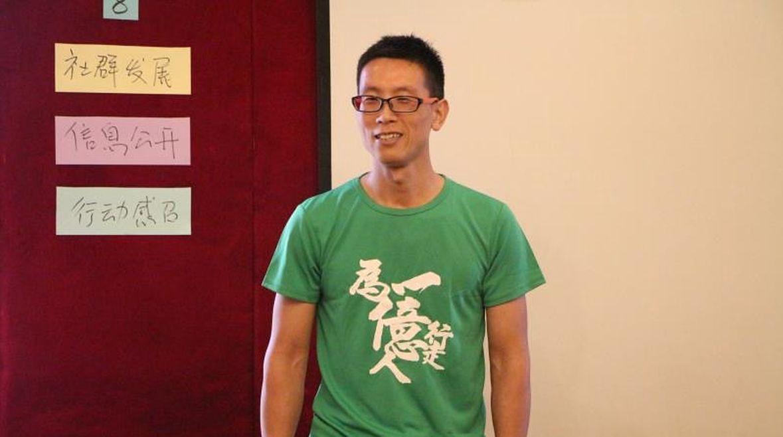 Zhanqing Yang, mieszkający w Nowym Jorku aktywista, który pomaga Haiowi i innym pokrzywdzonym w procedurach sądowych