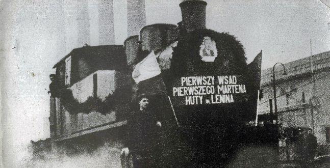 Uruchomienie pierwszego wielkiego pieca w hucie im. Lenina. 22 lipca 1954 roku